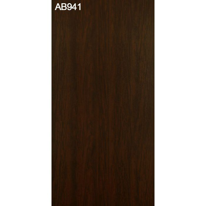 AB941AE アレコ オレフィン化粧板 2.5mm 3尺×6尺