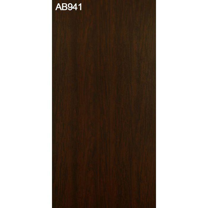AB941AE アレコ オレフィン化粧板 2.5mm 3尺×8尺