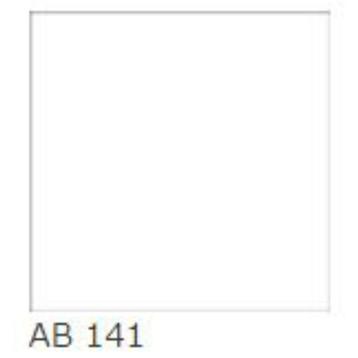 AB141RP-M ランバーポリ(艶消し) 18mm 3尺×8尺