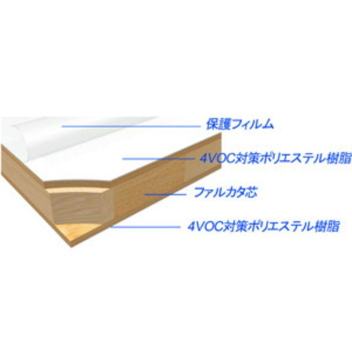 AB112RP-M ランバーポリ(艶消し) 15mm 4尺×8尺