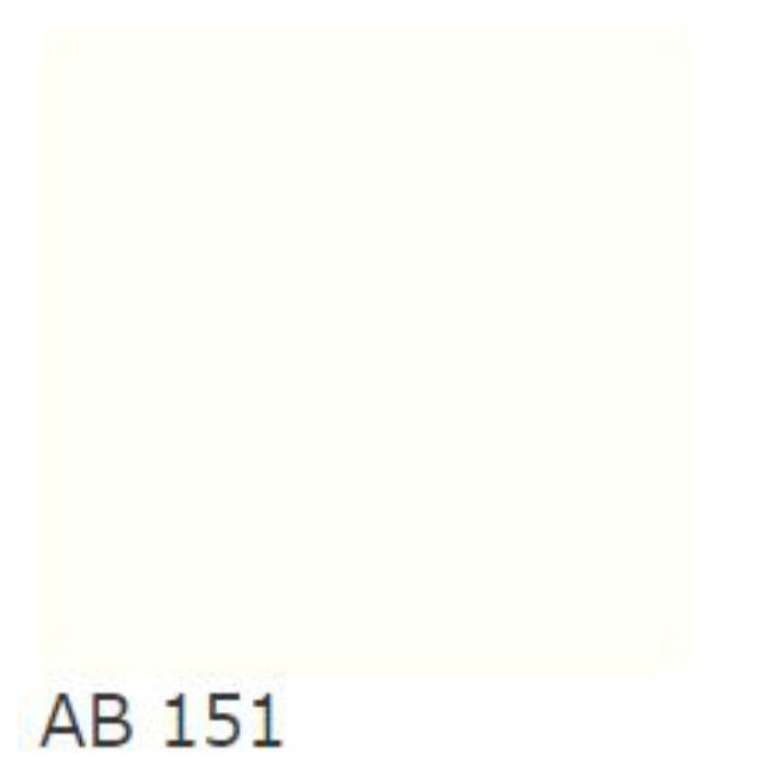 AB151RP-M ランバーポリ(艶消し) 15mm 4尺×8尺