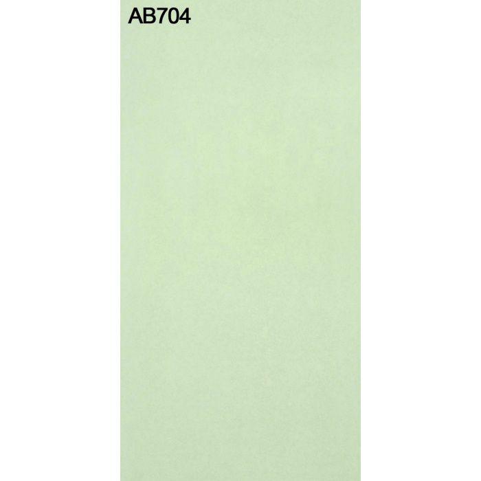 AB704TFF TFFテープ 木口テープ 0.3mm×42mm×50m のり付き