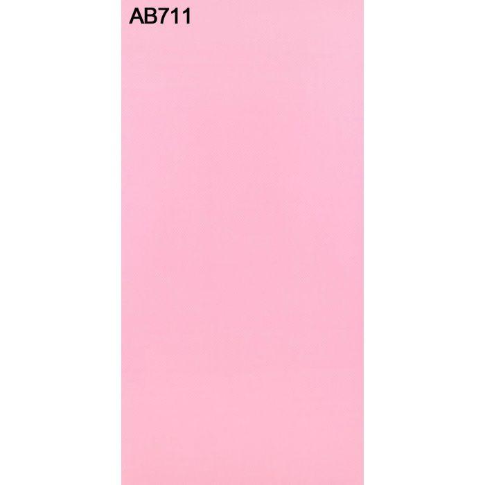 AB711TFF TFFテープ 木口テープ 0.3mm×24mm×50m のり付き