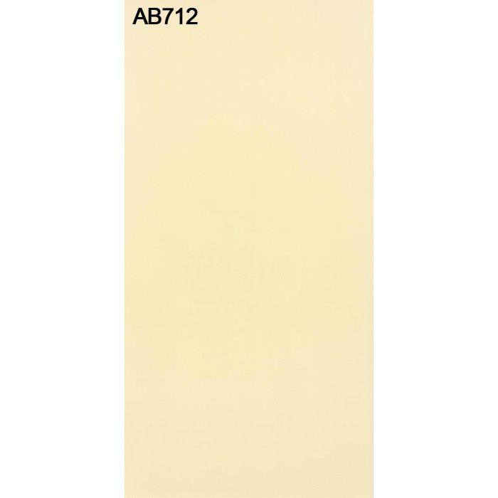 AB712TFF TFFテープ 木口テープ 0.3mm×24mm×50m のり付き