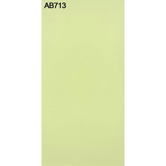 AB713TFF TFFテープ 木口テープ 0.3mm×24mm×50m のり付き