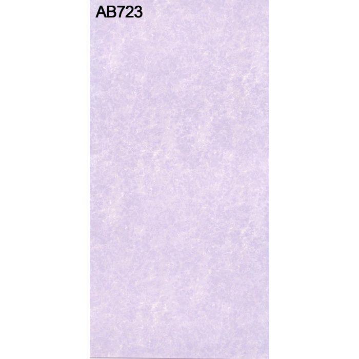 AB723TFF TFFテープ 木口テープ 0.3mm×42mm×50m のり付き