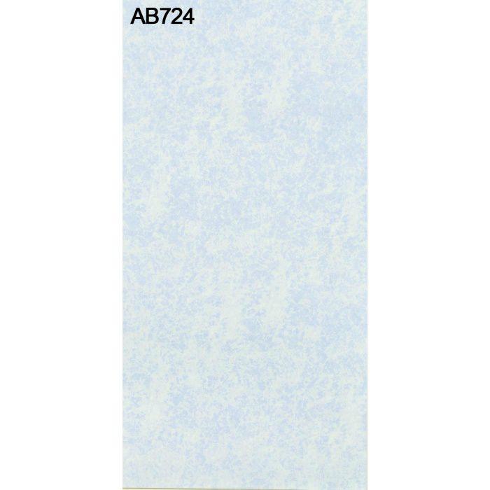 AB724TFF TFFテープ 木口テープ 0.3mm×24mm×50m のり付き