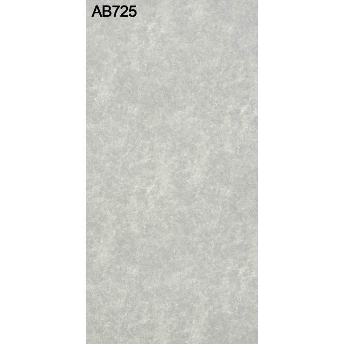 AB725TFF TFFテープ 木口テープ 0.3mm×42mm×50m のり付き