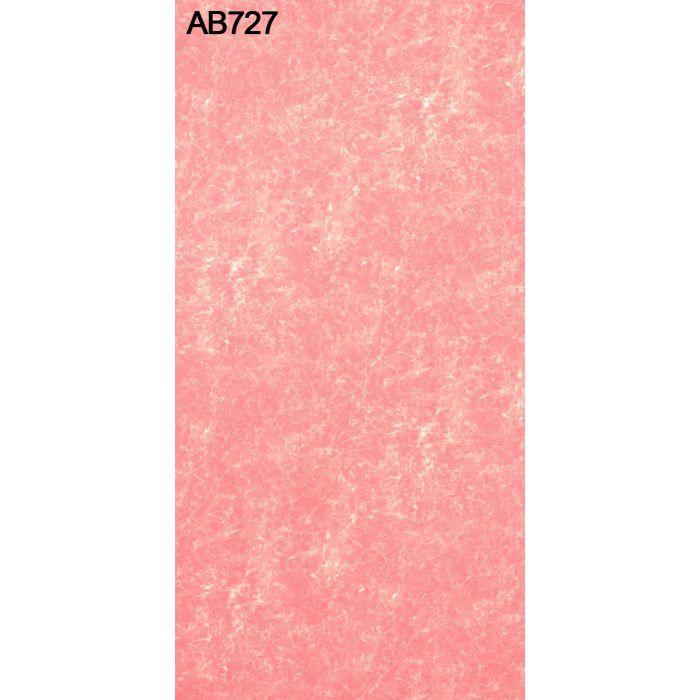 AB727TFF TFFテープ 木口テープ 0.3mm×42mm×50m のり付き