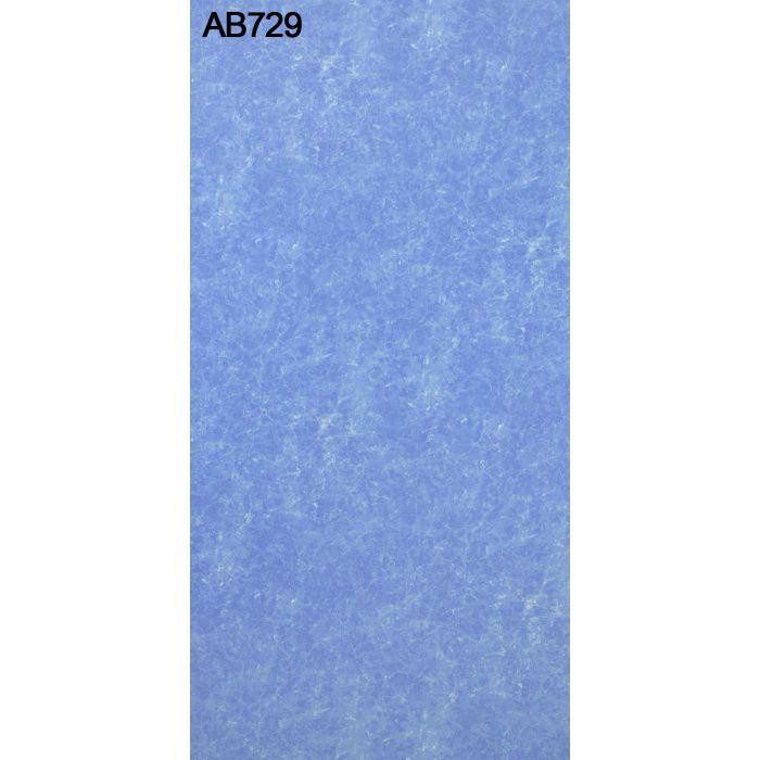 AB729TFF TFFテープ 木口テープ 0.3mm×24mm×50m のり付き