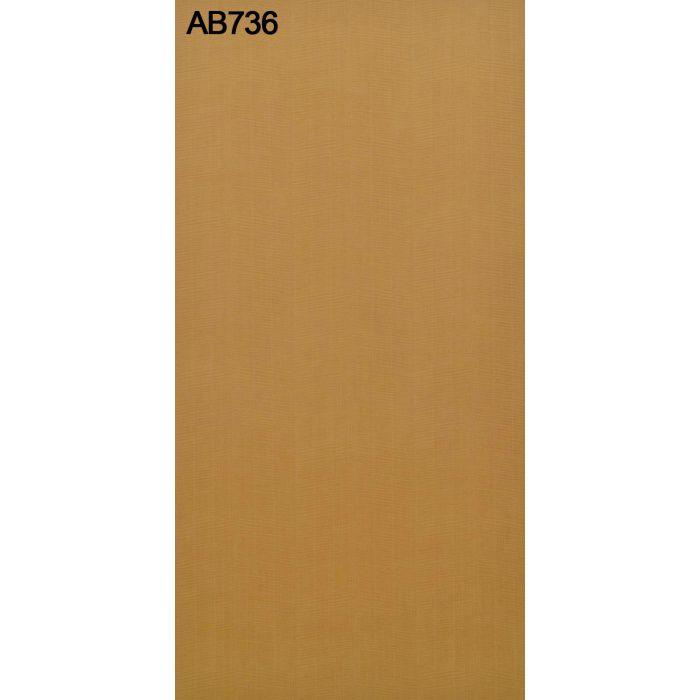 AB736TFF TFFテープ 木口テープ 0.3mm×42mm×50m のり付き