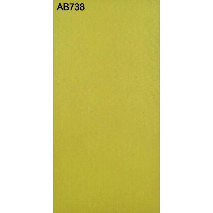 AB738TFF TFFテープ 木口テープ 0.3mm×35mm×50m のり付き
