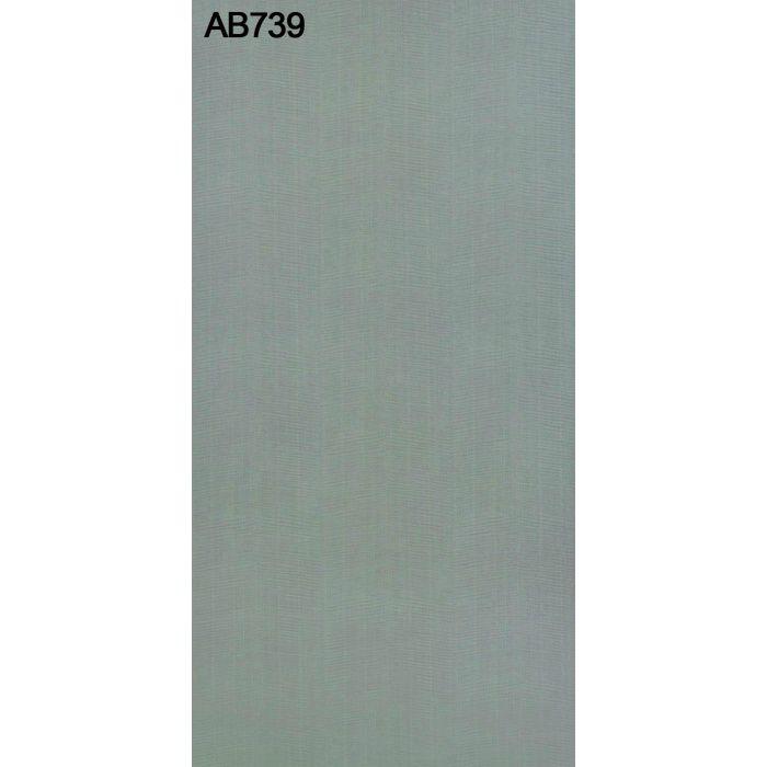 AB739TFF TFFテープ 木口テープ 0.3mm×42mm×50m のり付き