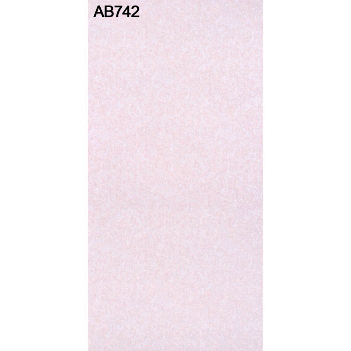 AB742TFF TFFテープ 木口テープ 0.3mm×35mm×50m のり付き