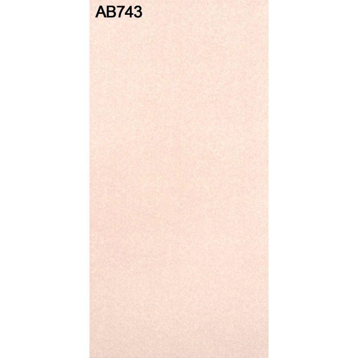 AB743TFF TFFテープ 木口テープ 0.3mm×24mm×50m のり付き