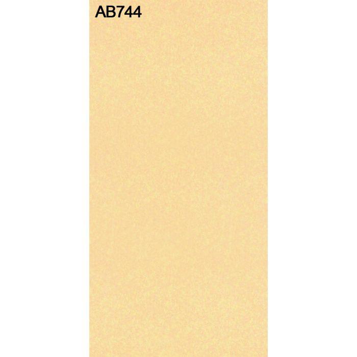 AB744TFF TFFテープ 木口テープ 0.3mm×24mm×50m のり付き