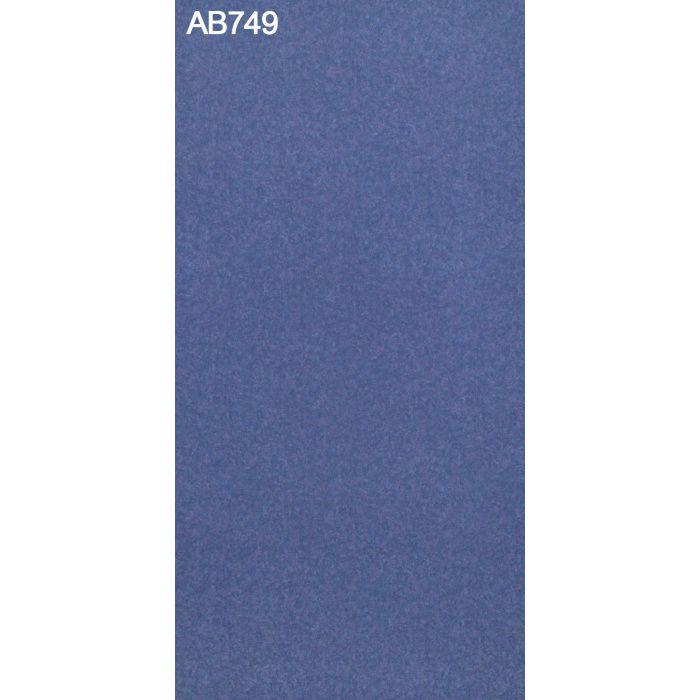 AB749TFF TFFテープ 木口テープ 0.3mm×42mm×50m のり付き