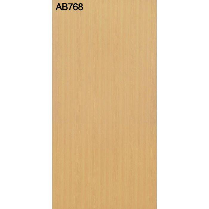 AB768TFF TFFテープ 木口テープ 0.3mm×42mm×50m のり付き