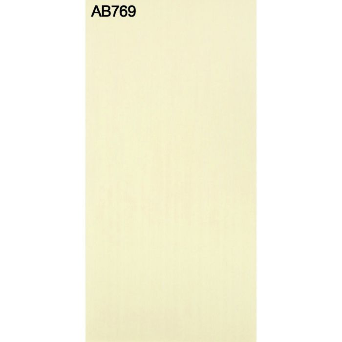 AB769TFF TFFテープ 木口テープ 0.3mm×35mm×50m のり付き