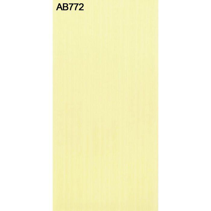 AB772TFF TFFテープ 木口テープ 0.3mm×24mm×50m のり付き