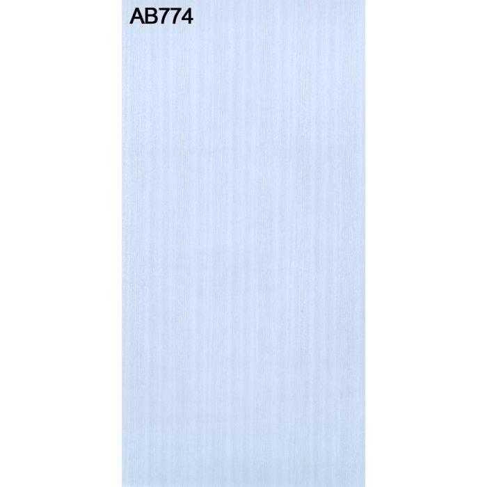 AB774TFF TFFテープ 木口テープ 0.3mm×24mm×50m のり付き
