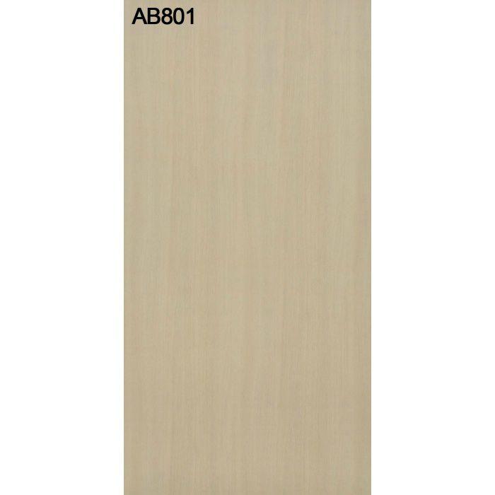 AB801TFF TFFテープ 木口テープ 0.3mm×42mm×50m のり付き