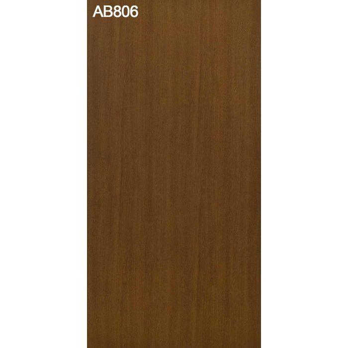 AB806TFF TFFテープ 木口テープ 0.3mm×42mm×50m のり付き