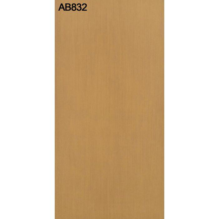 AB832TFF TFFテープ 木口テープ 0.3mm×24mm×50m のり付き