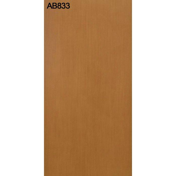 AB833TFF TFFテープ 木口テープ 0.3mm×24mm×50m のり付き