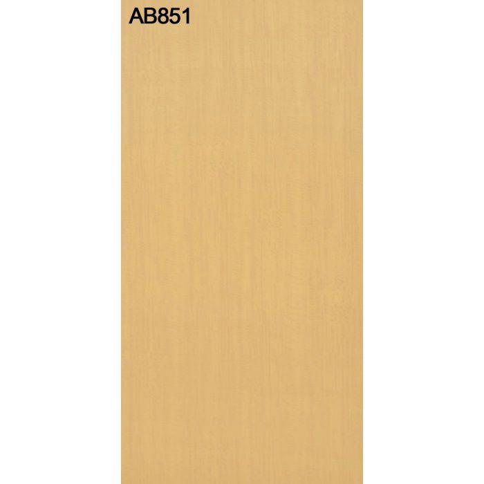AB851TFF TFFテープ 木口テープ 0.3mm×42mm×50m のり付き