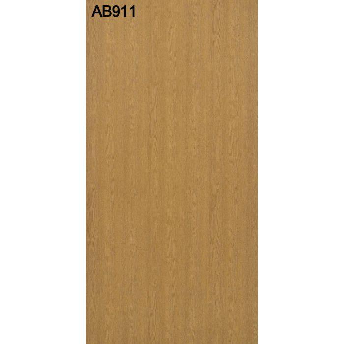 AB911TFF TFFテープ 木口テープ 0.3mm×42mm×50m のり付き