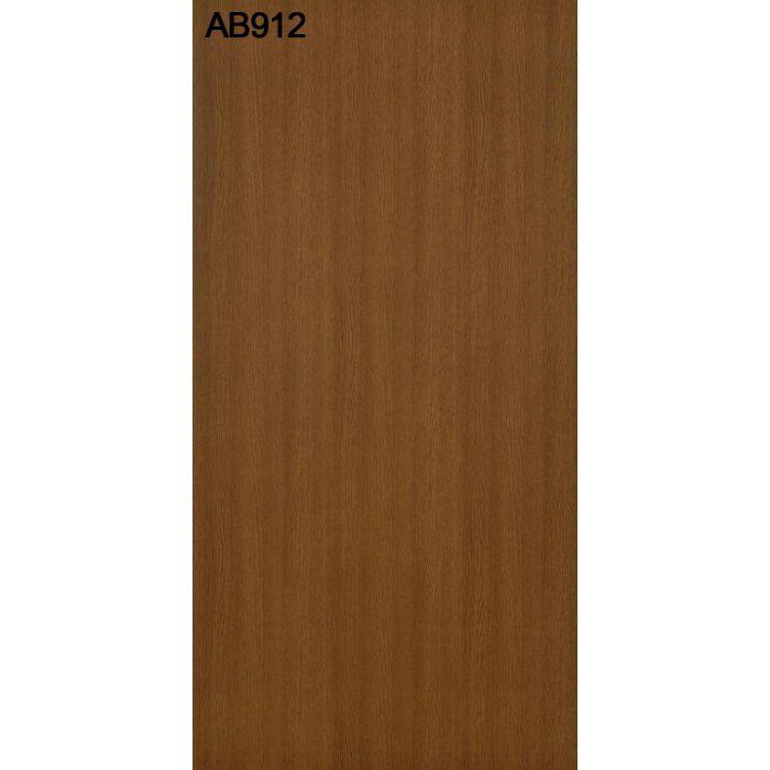 AB912TFF TFFテープ 木口テープ 0.3mm×42mm×50m のり付き