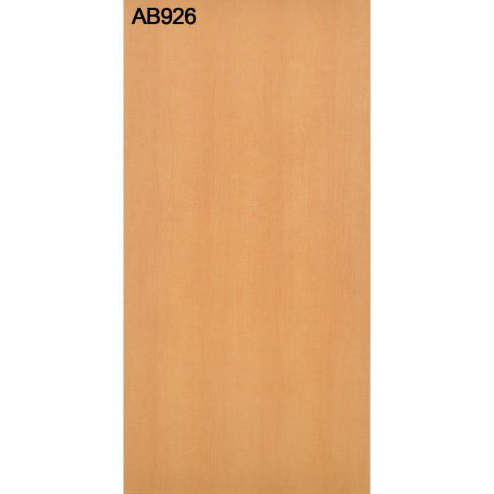 AB926TFF TFFテープ 木口テープ 0.3mm×42mm×50m のり付き