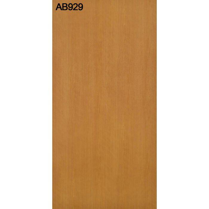 AB929TFF TFFテープ 木口テープ 0.3mm×42mm×50m のり付き