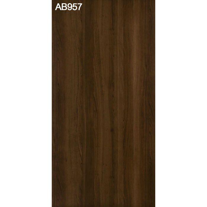 AB957TFF TFFテープ 木口テープ 0.3mm×24mm×50m のり付き