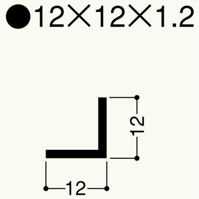 【バラ出荷品】 アルミアングル 12×12×1.2 AL12 3m アルミ色 1本