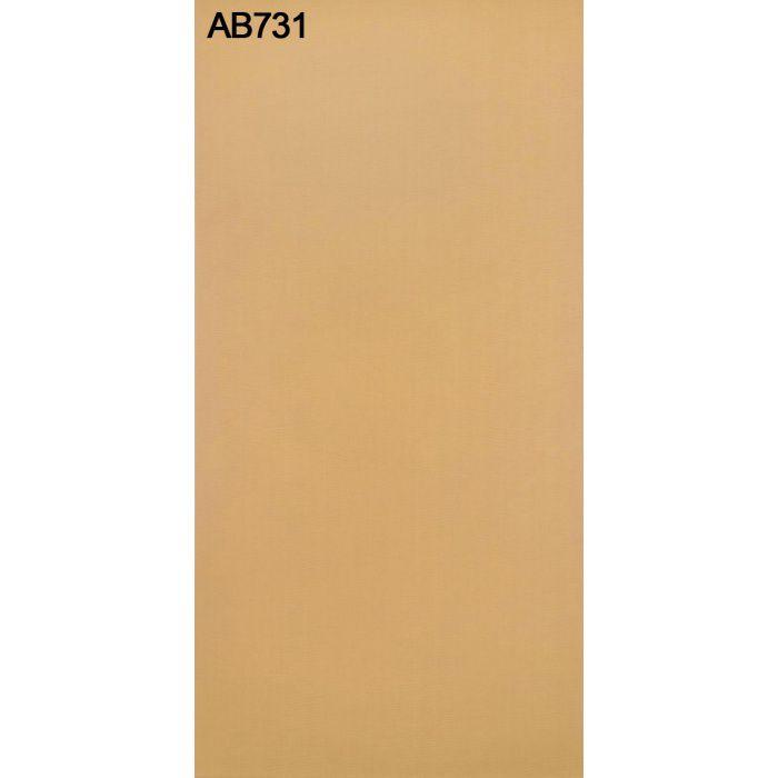 AB731TCF TCFテープ 木口テープ 0.3mm×35mm×10m のり付き