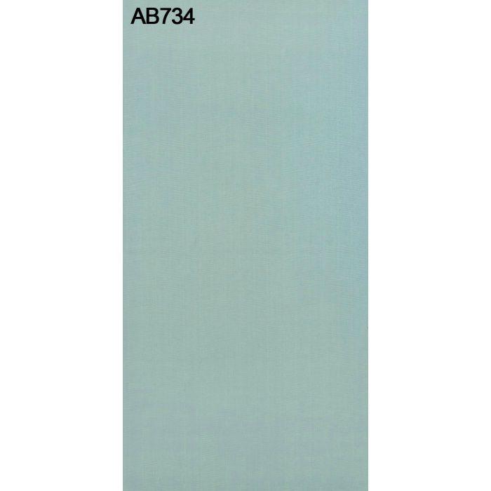 AB734TCF TCFテープ 木口テープ 0.3mm×35mm×10m のり付き
