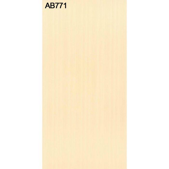 AB771TCF TCFテープ 木口テープ 0.3mm×35mm×10m のり付き
