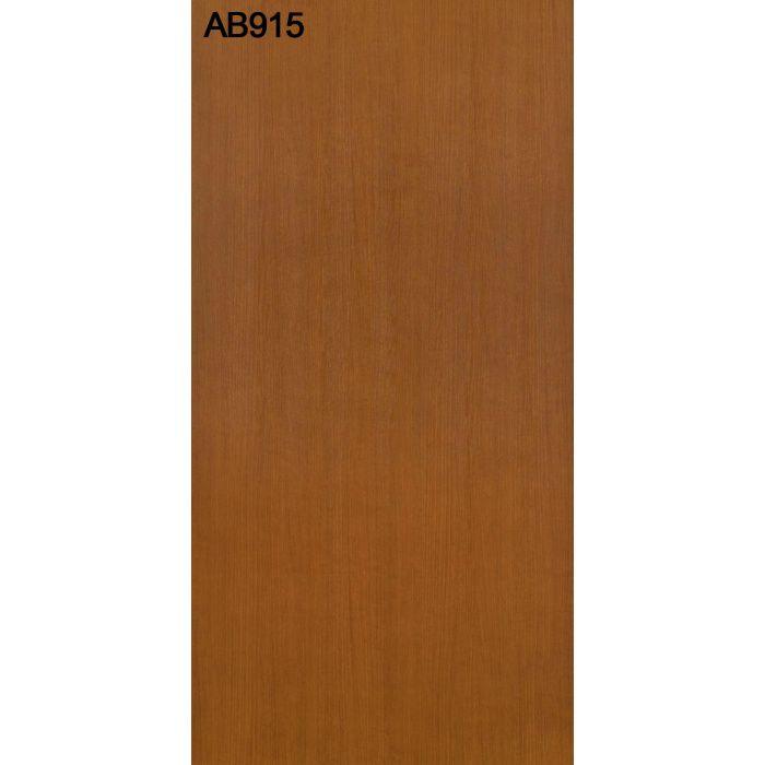 AB915TCF TCFテープ 木口テープ 0.3mm×35mm×10m のり付き