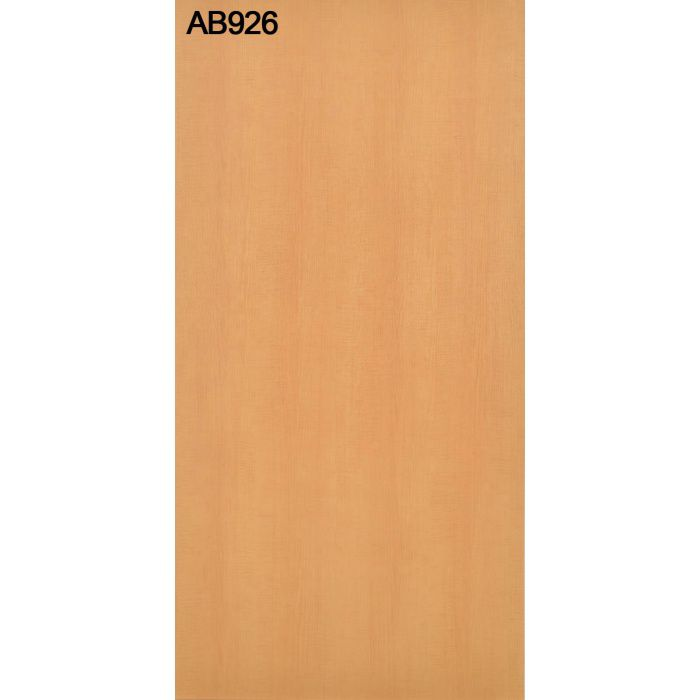 AB926TCF TCFテープ 木口テープ 0.3mm×35mm×10m のり付き