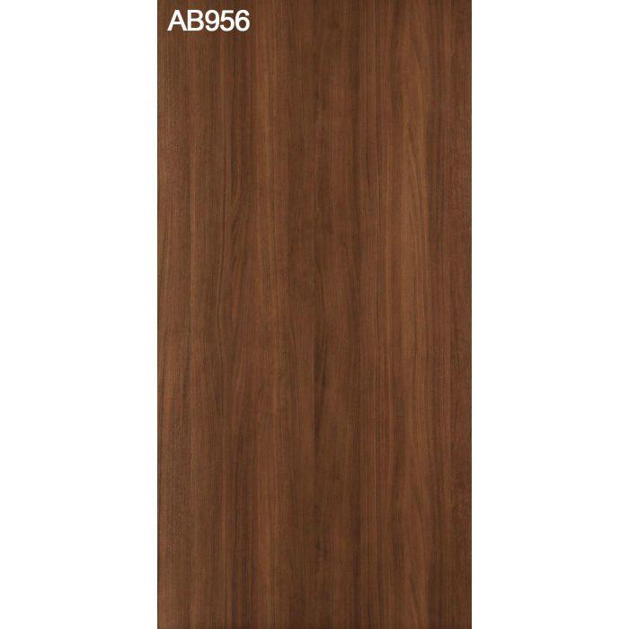 AB956TFF ランバーシリーズ専用テープ(50m巻) 木口テープ 0.3mm×23mm のり付き