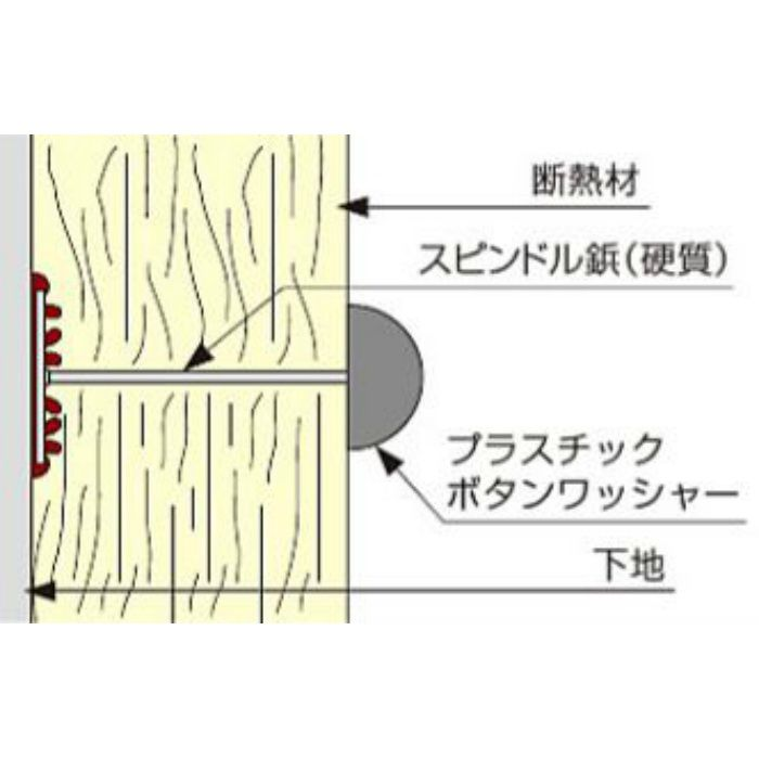 スピンドル鋲 ステン硬質 38mm 1000本/小箱