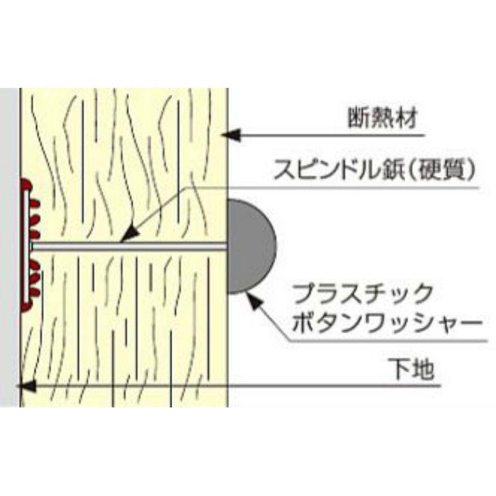 スピンドル鋲 ステン硬質 75mm 1000本/小箱