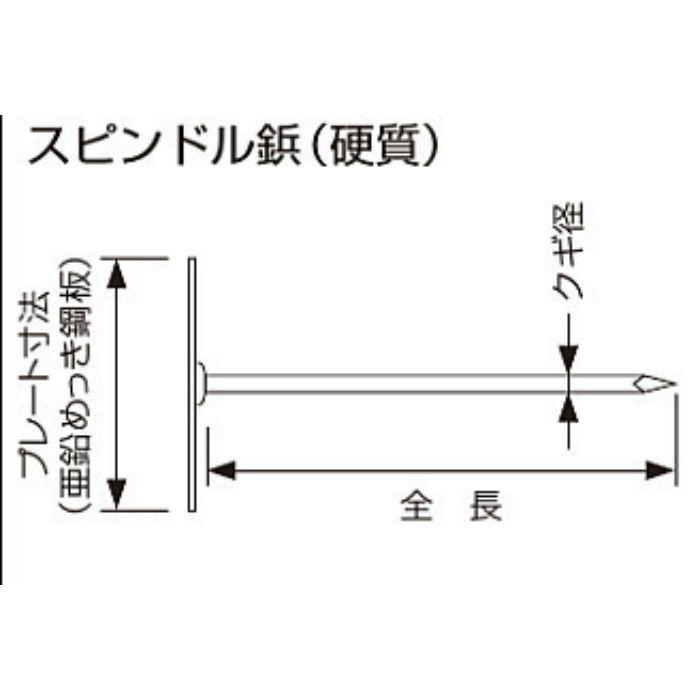 スピンドル鋲 ステン硬質 105mm 1000本/小箱