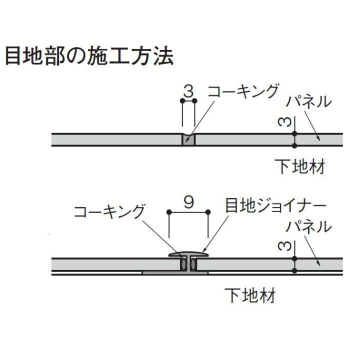 WFG3LS19-12 不燃壁材 グラビオLS 石目柄 3×6尺