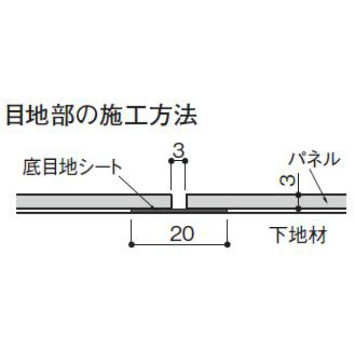 WFG3LA61-42 不燃壁材 グラビオLA オーク柄(ホワイト)