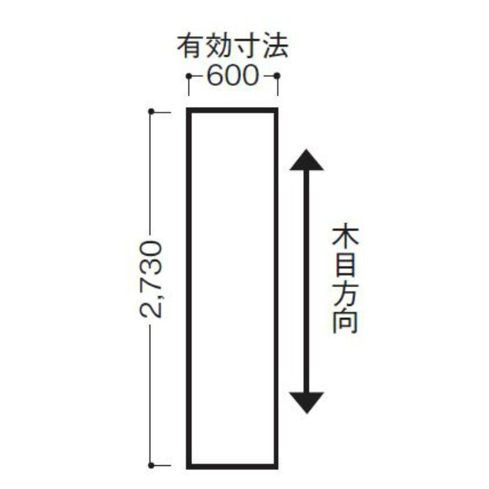 WFG6UB24-52 不燃壁材 グラビオUB 木目柄 6mm厚