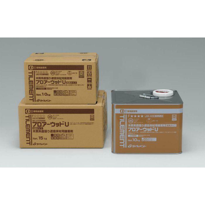 【壁・床スーパーセール】フロアーウッドU エコ 10kg コテ付き 木質系直張り遮音床材用接着剤 1パック/ケース
