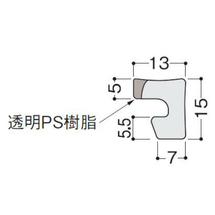 TT0101-B02 天井材専用施工部材 回り縁(NSⅡ)